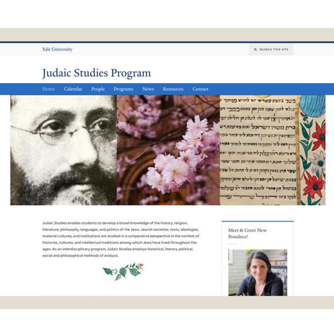 Yale University Judaic Studies Program website